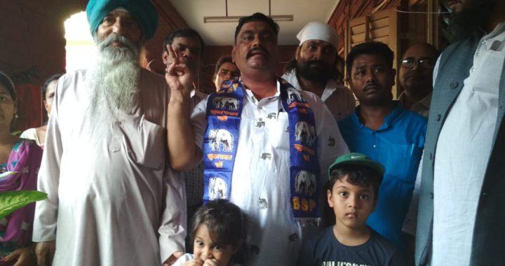BSP Files Nomination for Kolkata Dakshin
