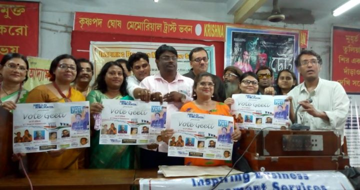 Poster Launch for Vote Geeti