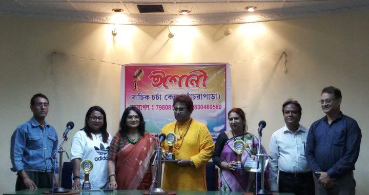 Nirvik Kantha Sammanana